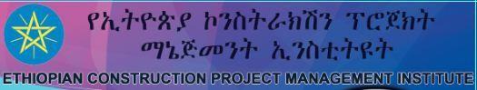 Ethiopian Construction Project Management Institute